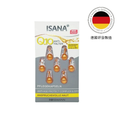 【ISANA德國】Q10緊緻彈潤抗皺膠囊7顆(彈力豐潤-黃色) (一入)