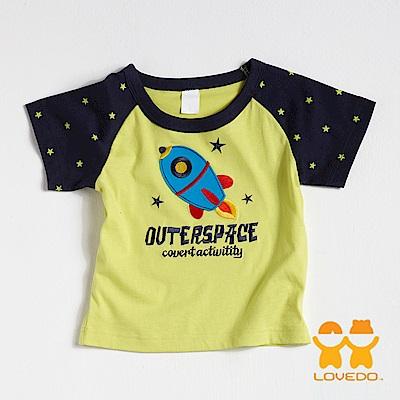 【LOVEDO-艾唯多童裝】與火箭飛向宇宙 拼布短袖T恤 (芥黃)
