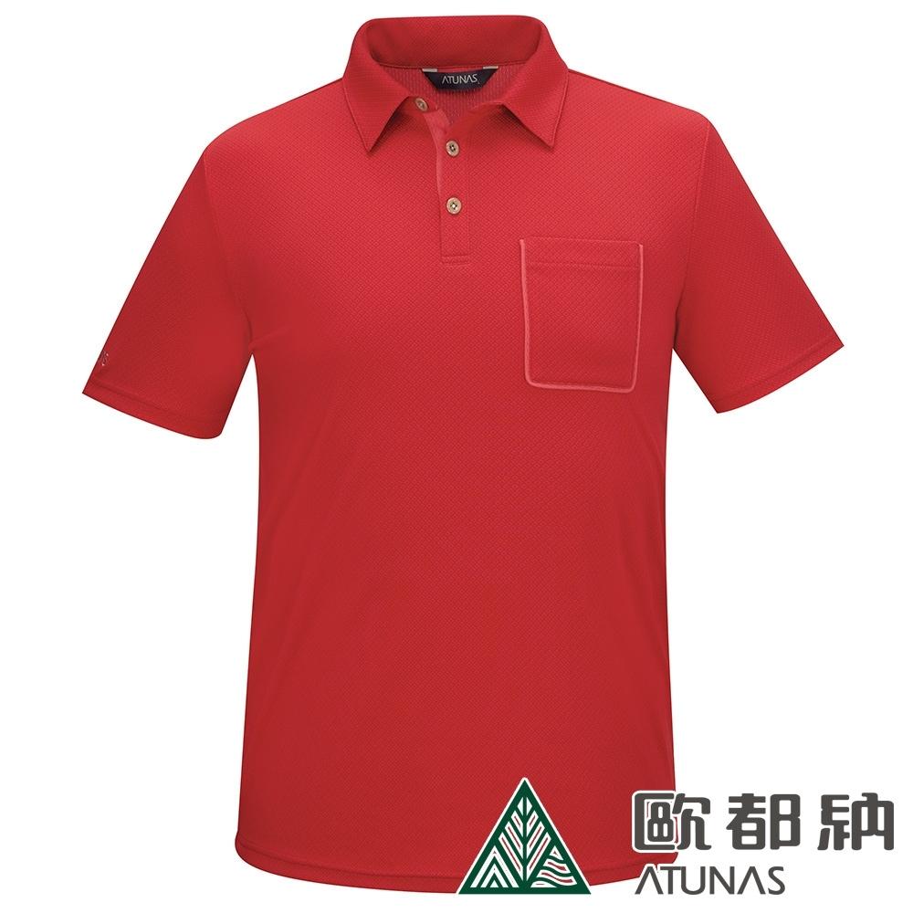 【ATUNAS 歐都納】男款防曬吸濕排汗涼感短袖POLO衫A1PS2002M紅