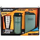 美國Stanley 冒險系列酒壺組236ml 錘紋綠