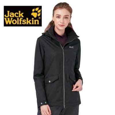 【Jack wolfskin 飛狼】女 機能防風防撥水連帽外套 保暖內刷毛『黑』