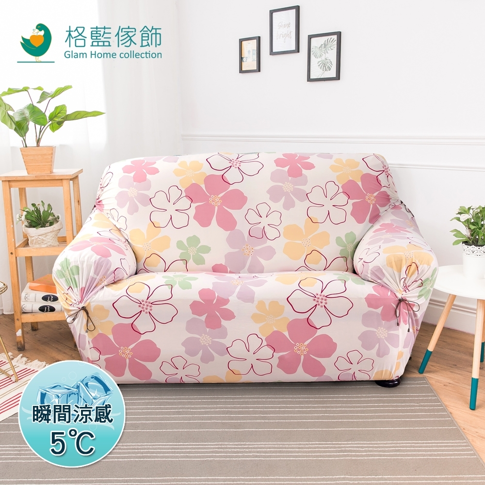 【格藍傢飾】綺香涼感彈性沙發套1人座-紅