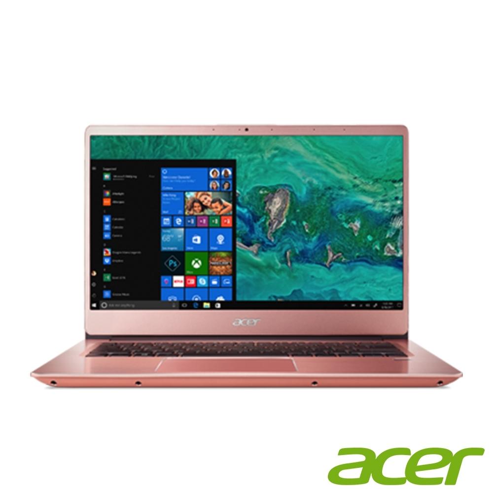 Acer SF314-58G-52AL 14吋筆電(i5-10210U/MX250/4G/256G SSD/Swift 3/粉)