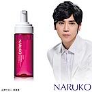 NARUKO 牛爾【任2件5折起】森玫瑰超水感洗卸兩用慕絲