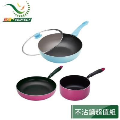 理想 日式不沾炒鍋28cm(附蓋)+品味不沾平煎鍋28cm+品味不沾奶鍋帶磁20cm組