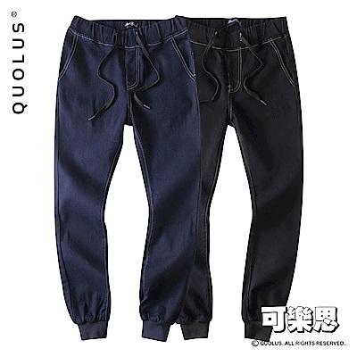 可樂思 原色彈性男生牛仔褲 縮口褲 休閒長褲 休閒褲 男