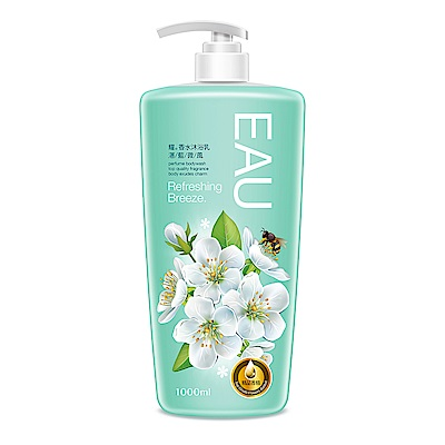EAU耀.湛藍微風 香水沐浴乳系列1000ml