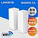 Linksys Velop 三頻 AC2200 Mesh Wifi(二入)網狀路由器 product thumbnail 2