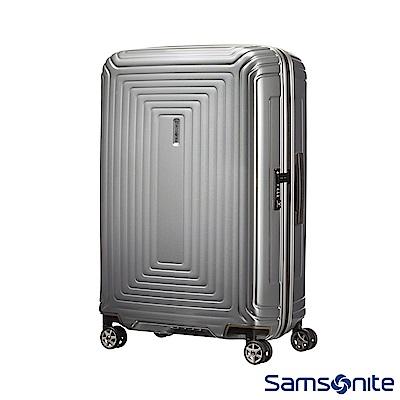 Samsonite 新秀麗 28吋Aspero 耐衝擊線條迴圈PC硬殼行李箱(銀)