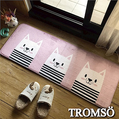TROMSO 簡單生活超柔軟舒適特長地墊-M 242 粉紅條紋貓