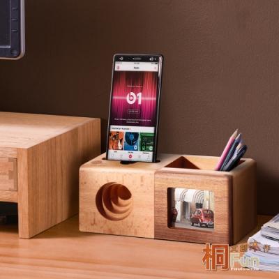 桐趣-文創木作相框筆筒手機音箱