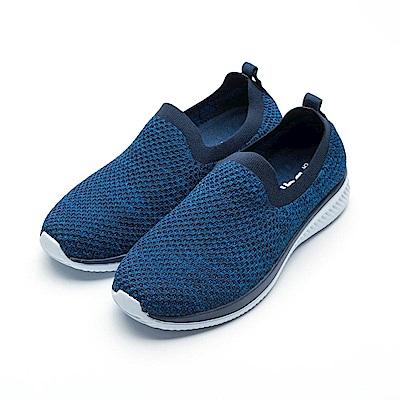 艾樂跑Arriba男款 飛織輕量便鞋 襪套鞋-藍/灰 (FA-520)