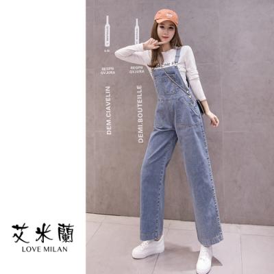艾米蘭-修身吊帶牛仔長褲-藍S