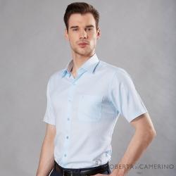 ROBERTA諾貝達 台灣製 合身版 吸濕速乾 商務條紋短袖襯衫 淺藍