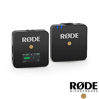 RODE 全指向性小型無線麥克風 WIGO【公司貨】