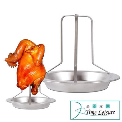 Time Leisure 不鏽鋼立式烤雞架烤雞盤組/桶仔雞架/濾油烤架