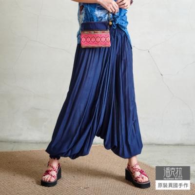 潘克拉 連身半身素色中性百搭飛鼠褲- 藍色