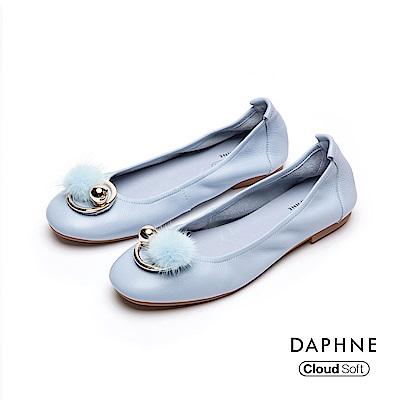 達芙妮DAPHNE 平底鞋-舒軟牛皮甜美娃娃鞋-藍