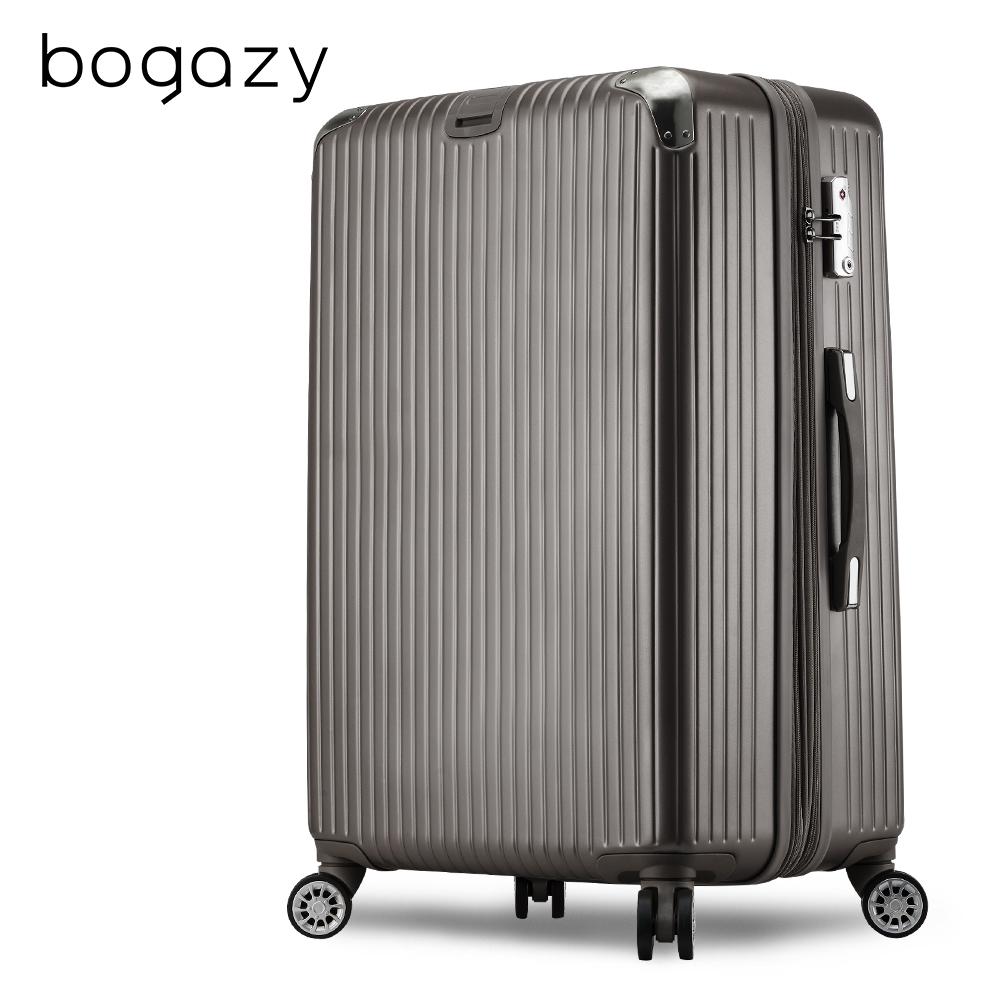 Bogazy 冰封行者Ⅱ 19吋平面式V型設計可加大行李箱(灰色)