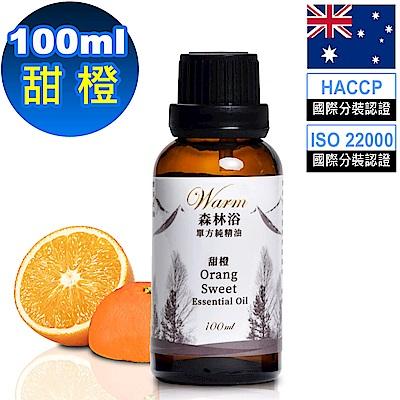 Warm 森林浴單方純精油100ml-甜橙
