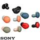 【SONY】WF-H800 h.ear 真無線藍牙耳機(原廠公司貨)-未拆封福利品 product thumbnail 2