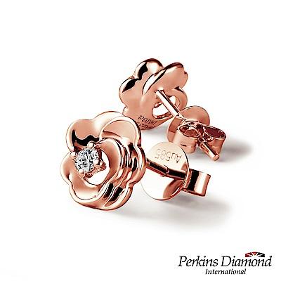PERKINS 伯金仕 - Rose玫瑰金系列 0.06克拉鑽石耳環