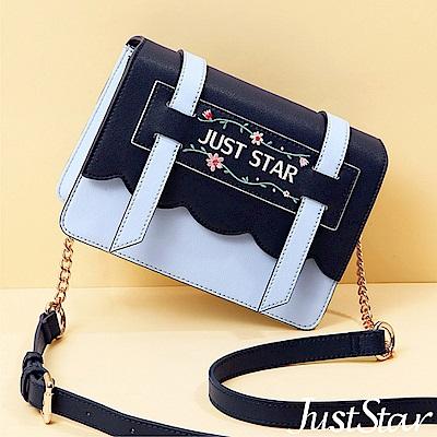Just Star 愛得拉鎖鍊包 天空藍