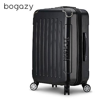 Bogazy 暮夜星辰 20吋可加大磨砂面行李箱(太空黑)