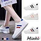 Miaki-休閒鞋活動穿搭厚底小白鞋-藍