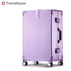 Travelhouse 旅遊邊界 20吋鋁框行李箱(女神紫)