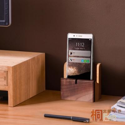 桐趣-文創木作壁掛/桌上手機盒