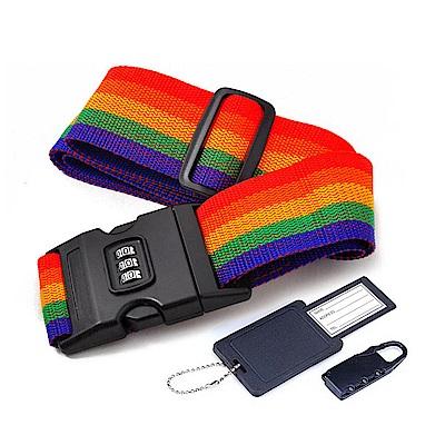 三件式行李箱束帶 旅行箱密碼鎖+打包帶+吊牌