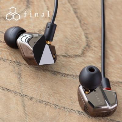 日本 Final MAKE 2 耳道式可調音耳機