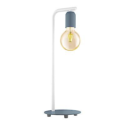 EGLO 歐風燈飾雙色簡約檯燈(不含燈泡)