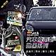 【贈洗車海綿】YARK亞克 汽車撥雨劑-艷黑系列 (400ml) product thumbnail 1