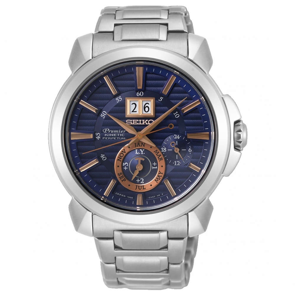 SEIKO精工 Premier 限量65週年人動電能萬年曆男錶(SNP163J1)-藍/42.9mm