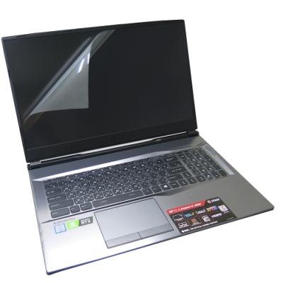 EZstick MSI GP75 9SD GP75 9SE 專用 螢幕保護貼