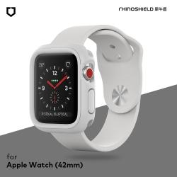 犀牛盾 Apple Watch 42mm Crashguard NX防摔邊框保護