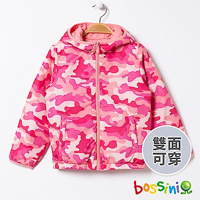 bossini女童-ECO環保棉雙面外套迷彩
