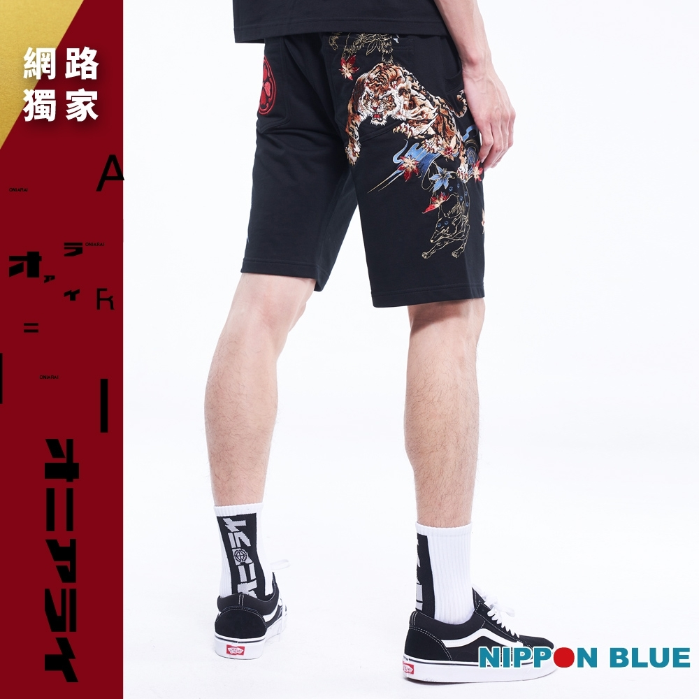 日本藍 BLUE WAY – 日本藍萬獸之王五分褲