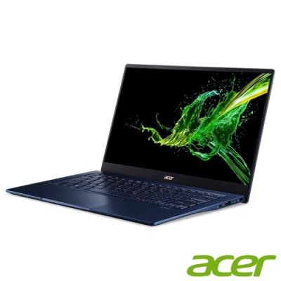 (福利品)Acer SF514-54T-58EB 14吋筆電(i5-1035G1/8G/512G SSD/Swift 5/藍)