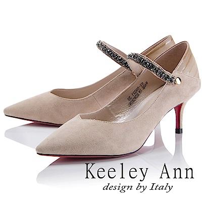 Keeley Ann 獨特魅力~金屬鍊條腳踝釦全真皮尖頭跟鞋(杏色-Ann)