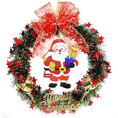 摩達客 台灣製14吋紅綠金蔥聖誕星星花圈-聖誕老公公款(本島免運費)