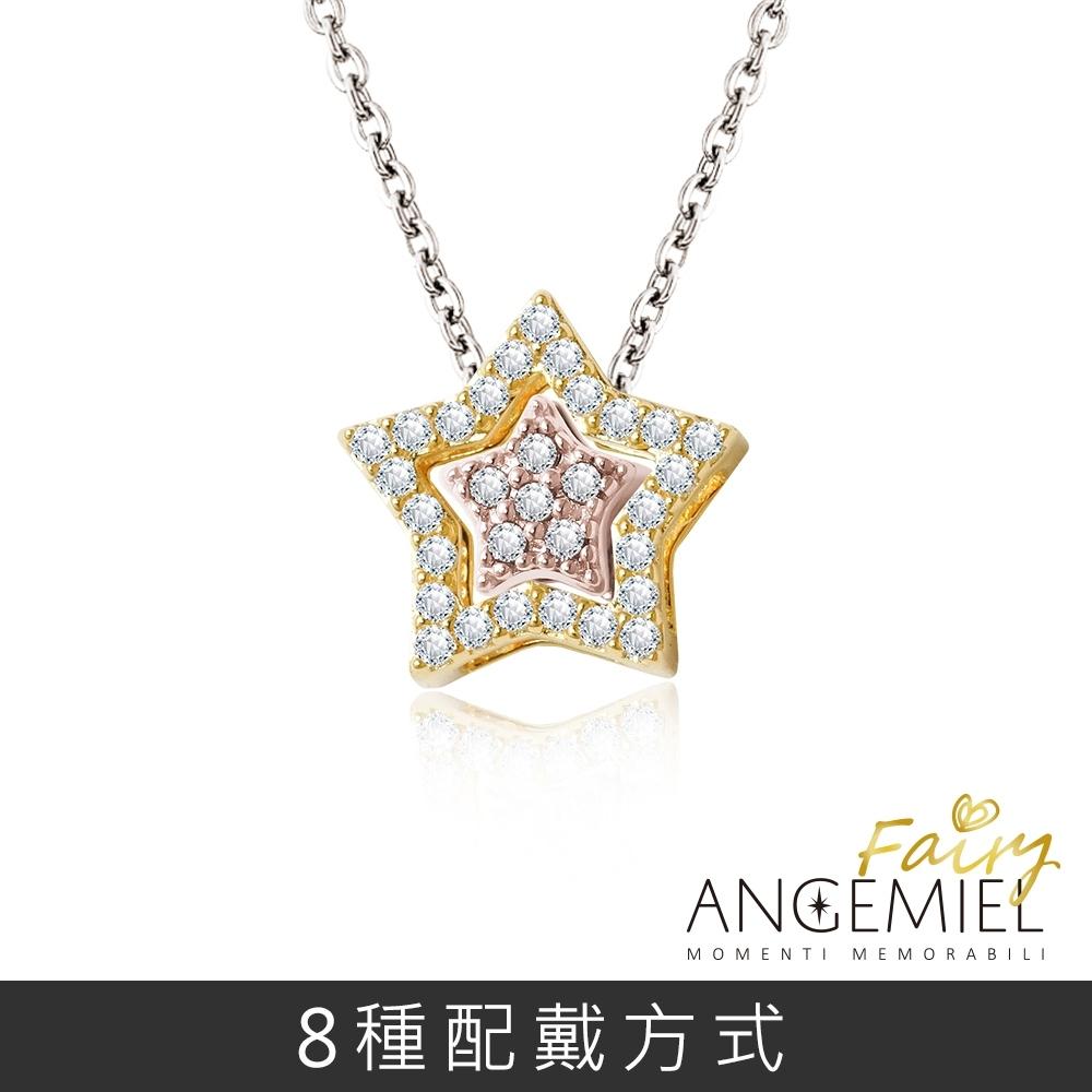 Angemiel 925純銀項鍊 Fairy精靈-祈願 套組