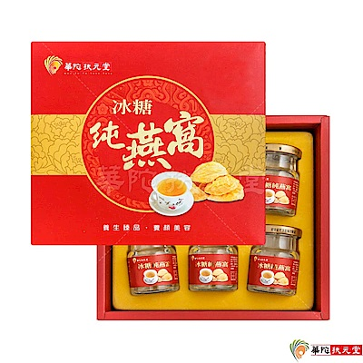 效期2019.11-華陀扶元堂 冰糖純燕窩1盒(6瓶/盒)
