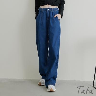 高腰可調節落地牛仔寬褲 TATA-(M~XL)