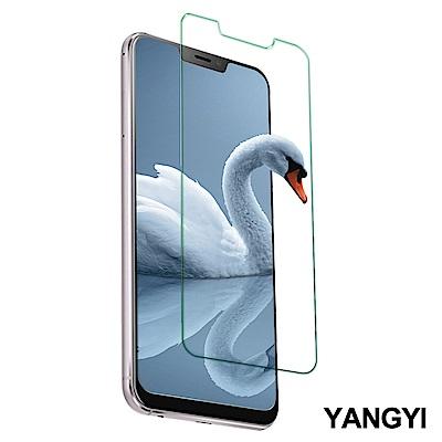 揚邑ASUS ZenFone5/5Z ZE620KL/ZS620KL鋼化玻璃9H防爆保護貼