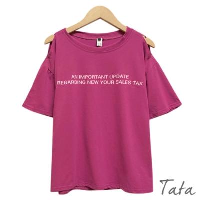 露肩字母印花短袖上衣 共三色 TATA-(M~XL)