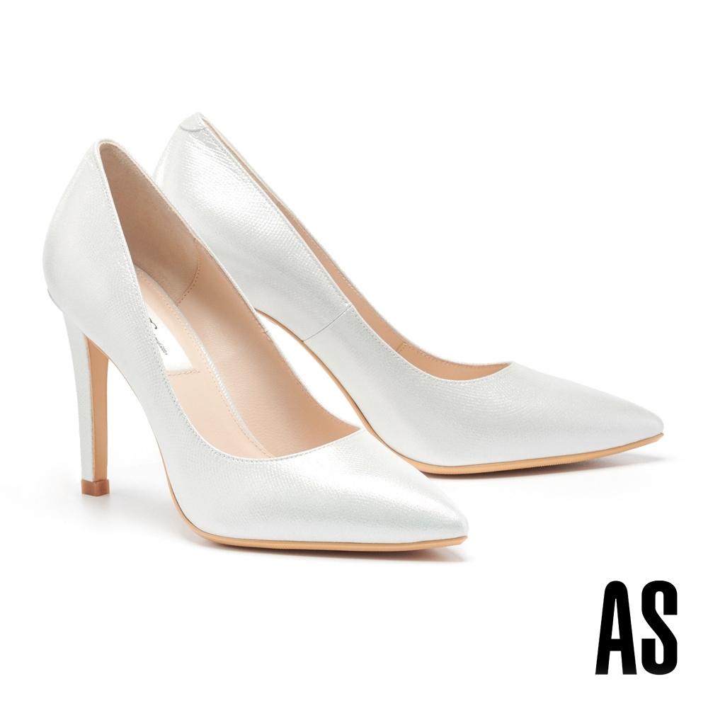 高跟鞋 AS 唯美氣質全羊皮美型尖頭高跟鞋-銀