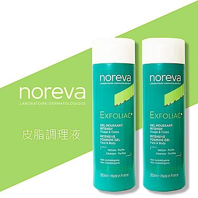 法國 Noreva 歐德瑪-法黎雅 Exfoliac 控油潔膚凝膠 200ml - <b>2</b>入組